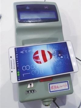 苏州NFC手机凯发k娱乐卡问世 可以刷手机坐地铁啦